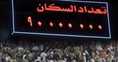 رئيس جهاز الإحصاء: بدء أول مسح صحي مصري خالص للأسرة المصرية أكتوبر المقبل