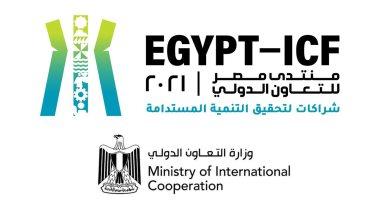 منتدى مصر للتعاون الدولى يناقش أزمة تغير المناخ والتحول نحو الاقتصاد الأخضر
