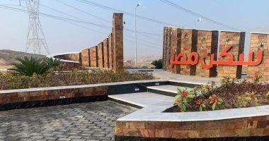 الإسكان: تنفيذ 58452 وحدة سكنية متنوعة بمدينة العبور الجديدة