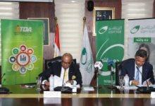 تعاون بين البريد وجهاز تنمية التجارة الداخلية لتيسير حصول المواطنين على الخدمات