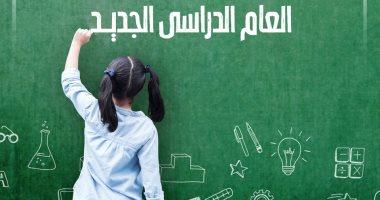 التخطيط: 65.3 مليار جنيه استثمارات لقطاع التعليم و28.5 مليار للتعليم العالى فى 21/22