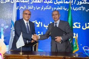 بروتوكول مع الاكاديمية العربية1