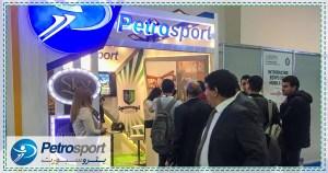 معرض (EGYPS) Egypt Petroleum Show