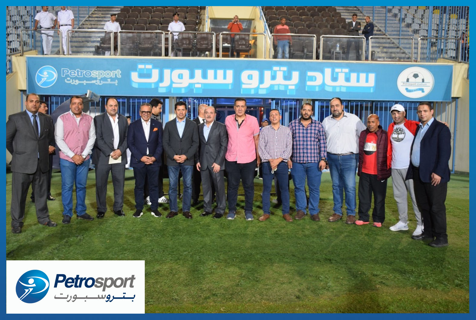 زيارة وزير الشباب والرياضة لاستاد بتروسبورت