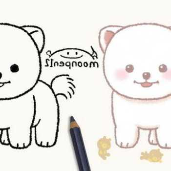 How To Draw A Pomeranian