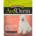 AvoDerm-Natural-Grain-Free-Formula-Dog-Food-0