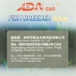 uxcell-Plastic-Fish-Tank-Fry-Net-Breeder-Hatchery-Clear-0-1