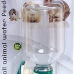 Choco-Nose-H128-Patented-No-Drip-Small-Animal-Water-Bottle-Best-Water-Bottle-for-Small-PetBunnyFerretHamsterGuinea-PigCritter-BPA-Free-Mess-Free-112-Oz-Nozzle-Diameter-10mm-0-0