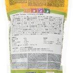 Sunseed-Vita-Prima-Sunscription-Exotics-Sugar-Glider-Food-High-Variety-Formula-28-Oz-Size-0-0