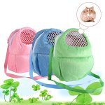 Warm-Hamster-Carrier-Small-Animal-Breathable-Pet-Carrying-Bag-Rat-Hedgehog-Puppy-Pocket-Sleep-Hanging-Outgoing-Travel-Bag-3-Colors-0
