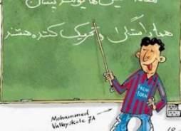 mohammed_4