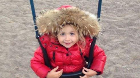Luna 4 år, dog av en bilbomb, en terrorattack i Torslanda, Göteborg, Sverige men för henne hölls ingen manifestation.