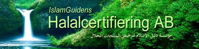 halalcertifiering