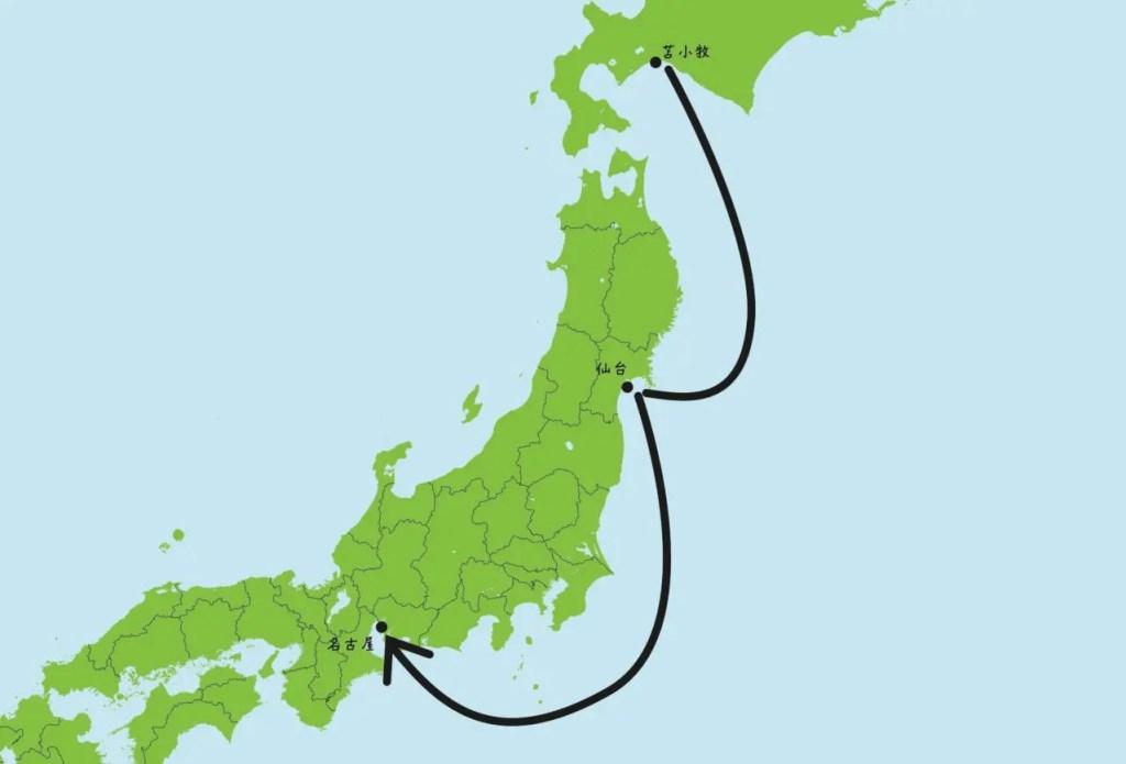 tomakomai-sendai-nagoya-min