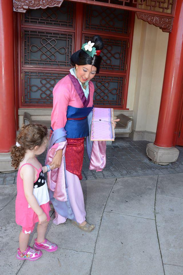 Mulan at Epcot China