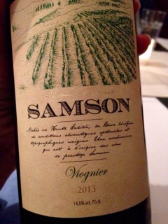 2013 Viognier, Samson