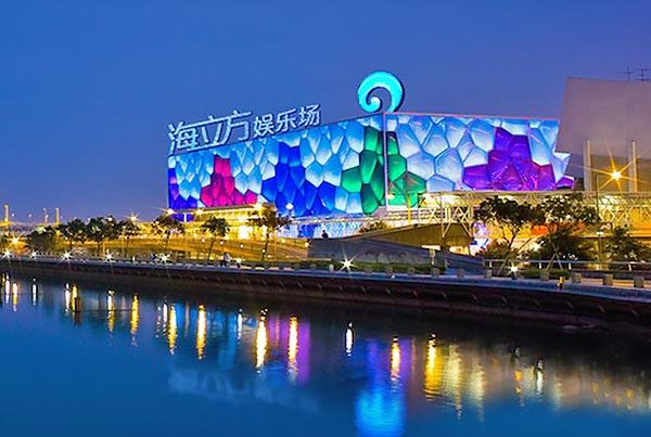 Oceanus Casino | Building Envelope