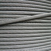 PFEIFER Structures PG tension members wire rope