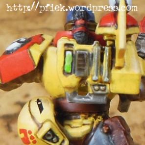 Fireblade - Detail - Rückenmodul