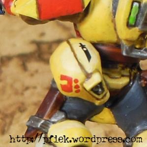 Fireblade - Details - Helm