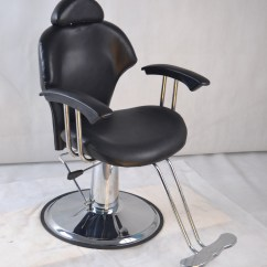 Used Barber Chairs For Cheap Kitchen Chair Covers Ireland Reclining Hydraulic Salon Styling Spa