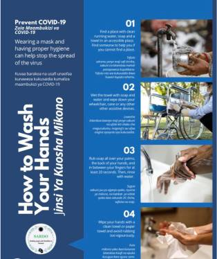 Public health poster about hand-washing in English and Swahili, designed and distributed by Archy Gomba and SARDO.