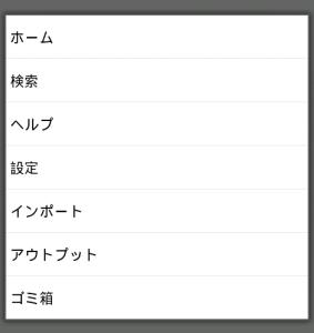 context_manu