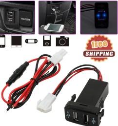 details about usb car charger adapter double dual 2 port car socket lighter 12v 24v for toyota [ 1600 x 1600 Pixel ]