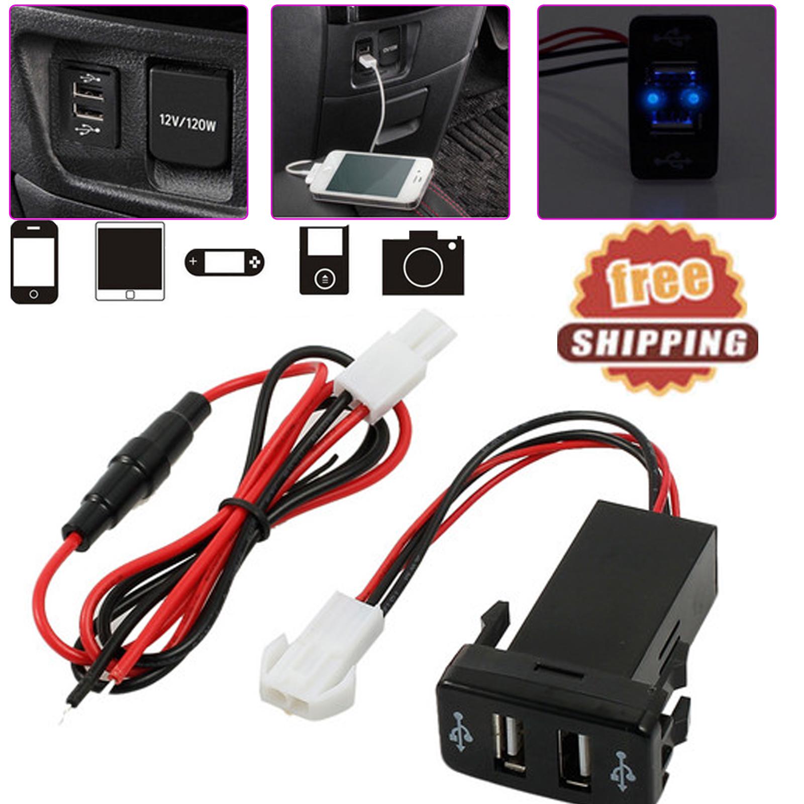 hight resolution of details about usb car charger adapter double dual 2 port car socket lighter 12v 24v for toyota