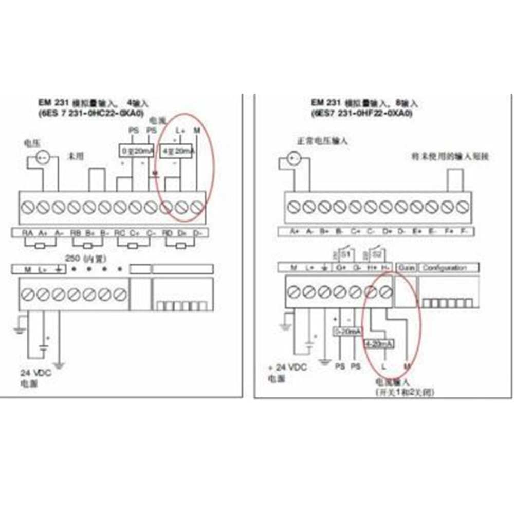 hight resolution of 4 20ma plc signal generator current transducer test two wire output