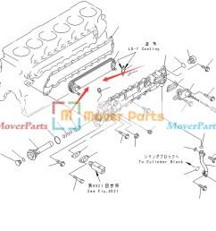 details about element oil cooler for komatsu s6d105 1 s6d108 1 s6d108e 2 engine [ 1500 x 1500 Pixel ]