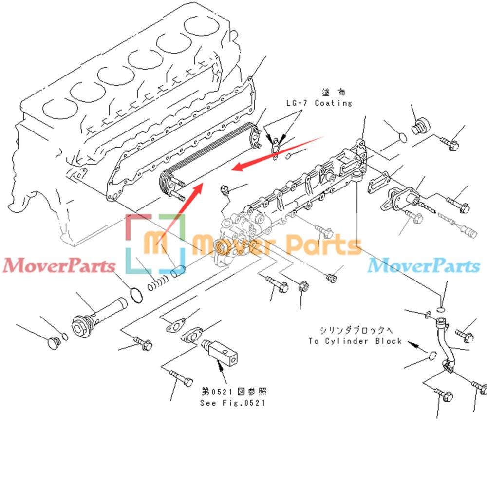 medium resolution of details about element oil cooler for komatsu s6d105 1 s6d108 1 s6d108e 2 engine