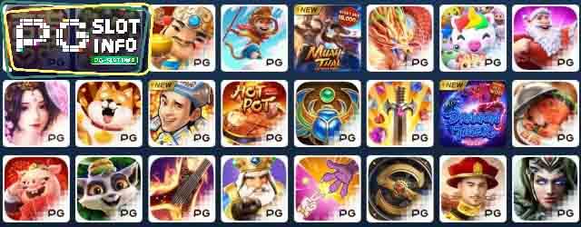 PG Slot เกมไหนดี รวม เกมสล็อตออนไลน์บนมือถือ