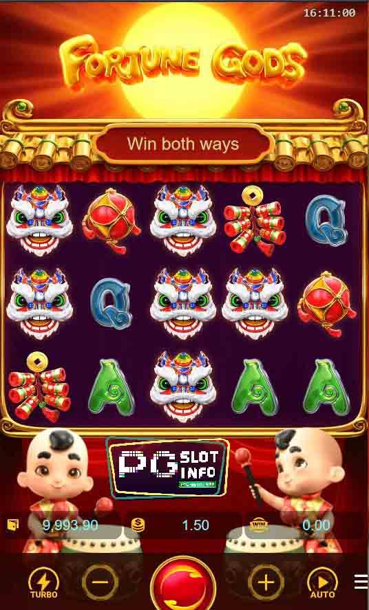 เกมหาเงิน หน้าปั่นเกม Fortune Gods สล็อตออนไลน์ บนมือถือจาก PG slot โดย UFABET