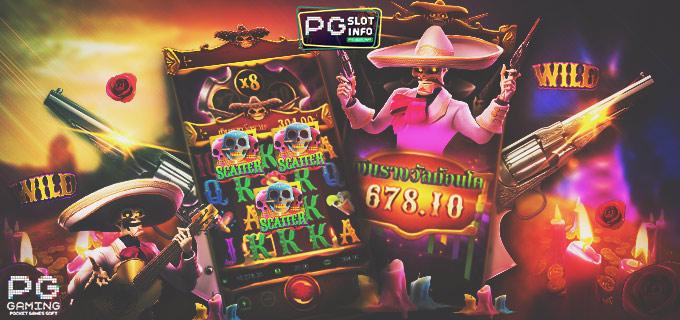 Wild Bandito PG Slot