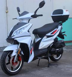 150cc scooters for sale at www countyimports com [ 1080 x 866 Pixel ]