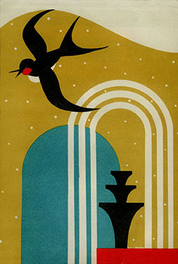 1920s graphic of bird and fountain