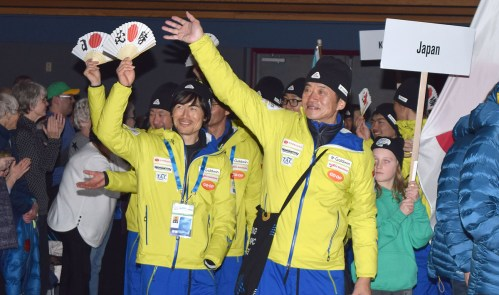 The Japanese team enters the Civic Centre during the World Para Nordic Skiing Championships opening ceremonies Friday. Japan will host the next championships. Bill Phillips photo