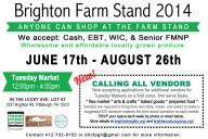 Brighton Farm Stand