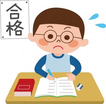 【TOEIC L&R】公式問題集の効果的で正しい使い方!