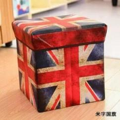 Storage Box Chair Philippines Electric Recliner Chairs Argos Toy For Sale Chest Prices Brands Review In Foldable