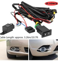 12v universal car led fog light on off switch wiring harness fuse relay kit  [ 1001 x 1001 Pixel ]