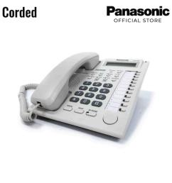 panasonic kx t7730x white proprietary telephone [ 1920 x 1920 Pixel ]