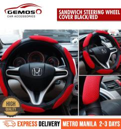 universal steering wheel cover anti slip sandwich sport type 38cm red  [ 1000 x 1000 Pixel ]