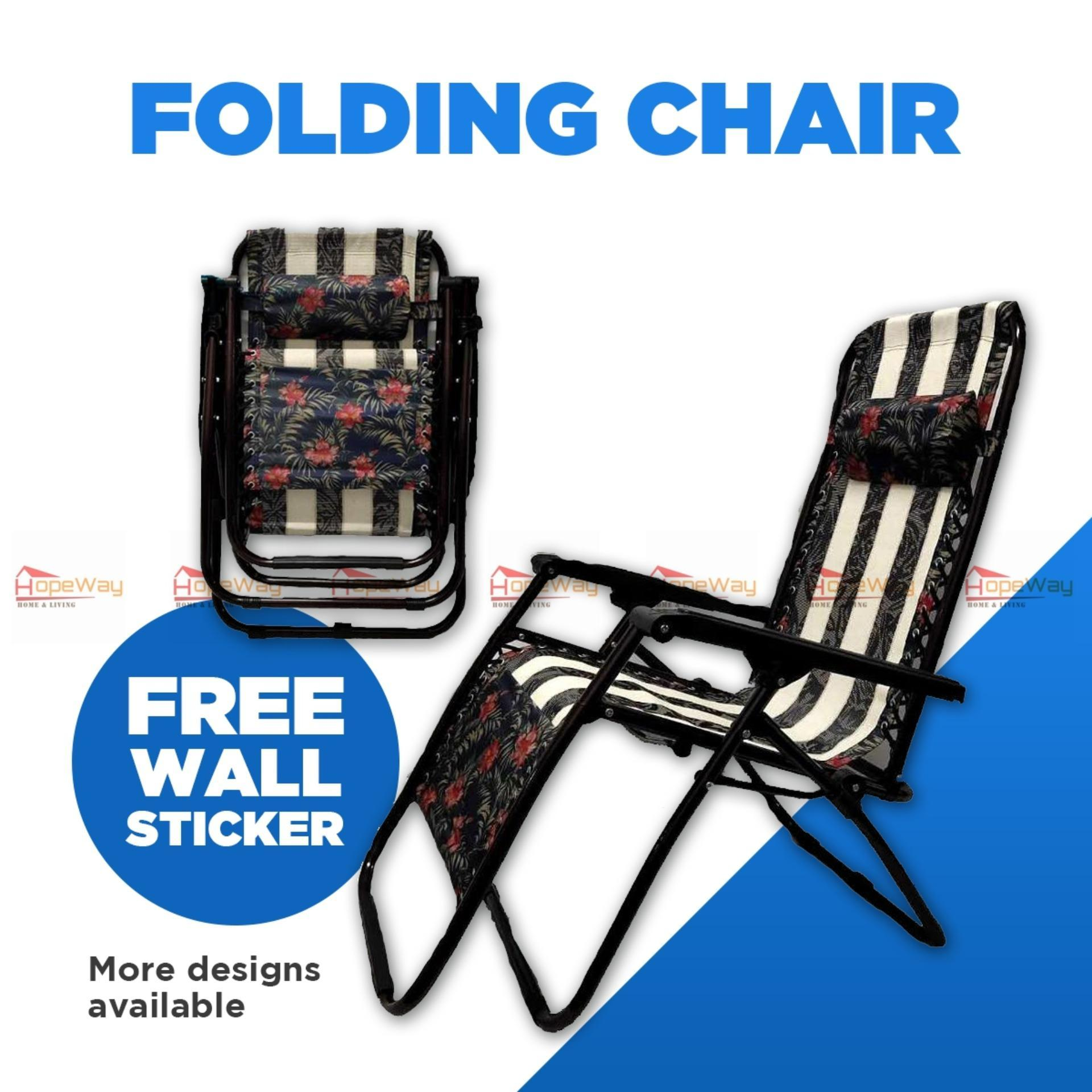 folding yard chair riser recliner chairs for the elderly reviews outdoor sale patio prices brands review in bed zero gravity best gift random color