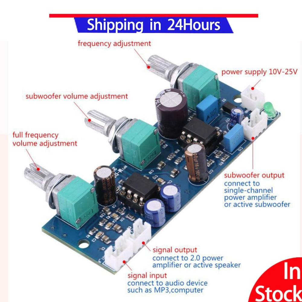 medium resolution of 1pc low pass filter pre amp pre amplifier board for 2 1 channel subwoofer intl