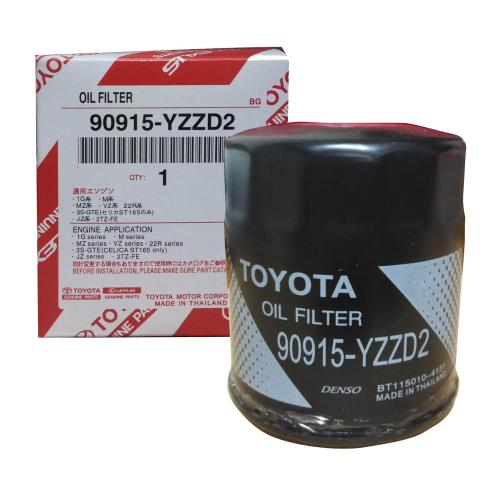 small resolution of toyota genuine parts oil filter 90915 yzzd2 for toyota fortuner innova hi