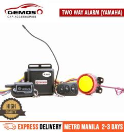 two way motorcycle alarm system remote control vibration alarm anti theft protection motor security alarm [ 1000 x 1000 Pixel ]