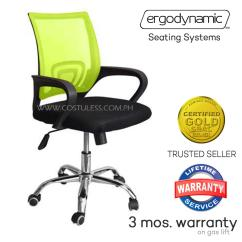 Portable Dental Chair Philippines Christmas Covers For Chairs Office Sale Computer Prices Brands Ergodynamic Emc P1 Grn Mesh 360 Swivel Function Mid Back Staff