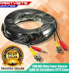 20m bnc video power siamese cable for cctv surveillance camera [ 2000 x 2000 Pixel ]